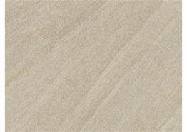 Kronospan D 2519 PE Sandstein